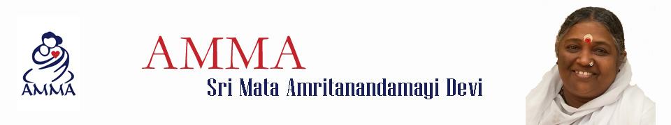 Amma – Sri Mata Amritanandamayi Devi